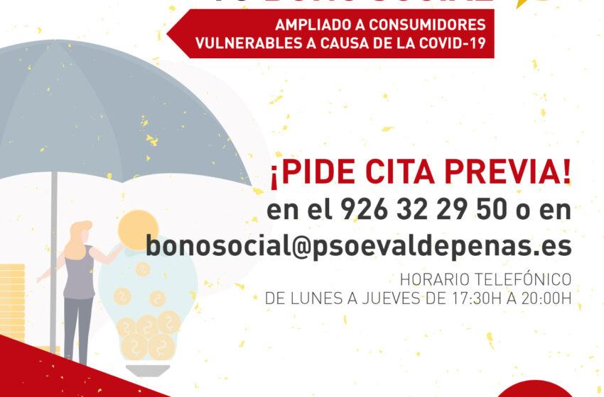 El PSOE de Valdepeñas vuelve a poner en marcha el servicio de tramitación del bono social