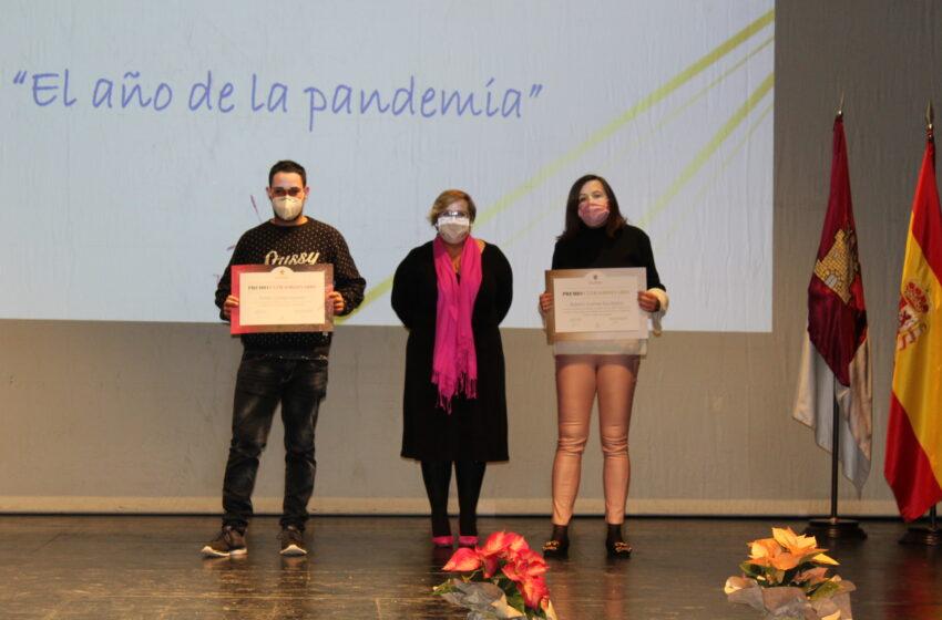 Entrega de  los premios a la Excelencia Educativa en Campo de Criptana