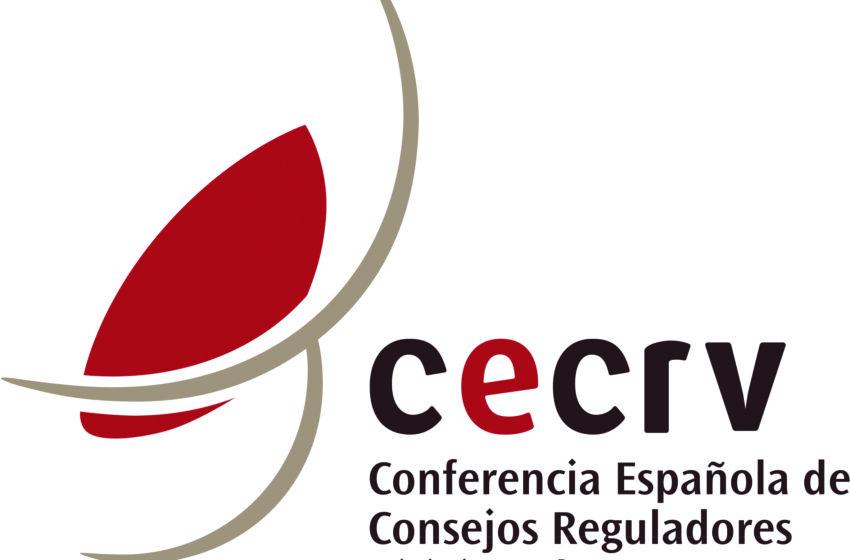 CECRV expone el atractivo de las DDOO para los Operadores en la Conferencia Internacional de la Comisión Europea y la EUIPO sobre Indicaciones Geográficas