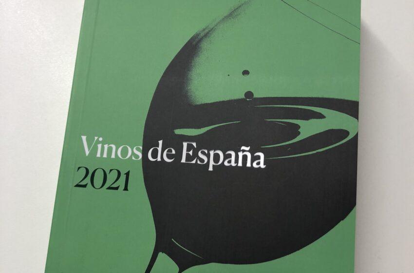 La Guía Peñín 2021 valora los vinos de la D.O. Valdepeñas