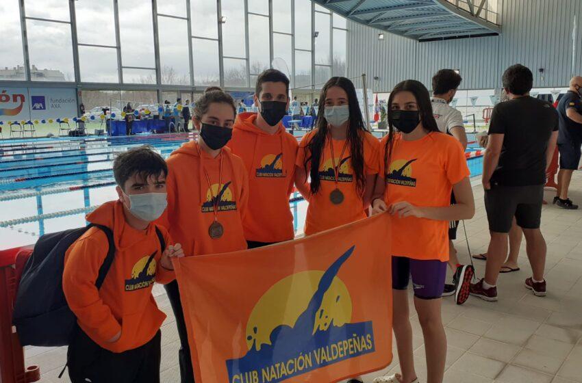 El Club de Natación Valdepeñas participa en el Campeonato de España Axa