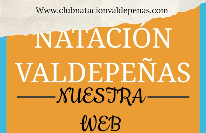 El Club de Natación Valdepeñas estrena página web