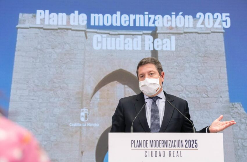 Emiliano García-Page ha presidido una reunión de seguimiento del Plan de Modernización de Ciudad Real 2025