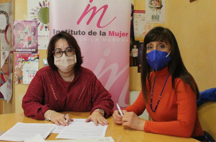 Convocado el I Premio Periodístico 'Luisa Alberca Lorente' por la Igualdad de Género