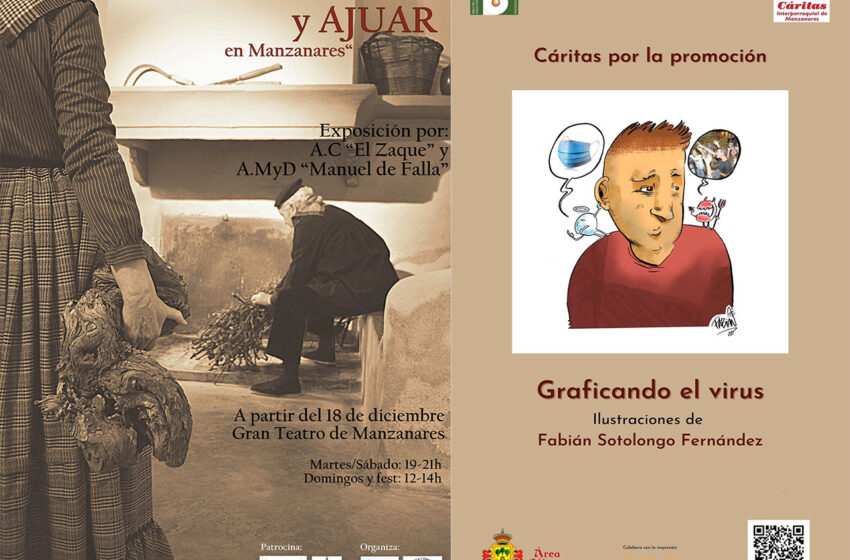 Vuelven a Manzanares las exposiciones 'Indumentaria y ajuar' y 'Graficando el virus'