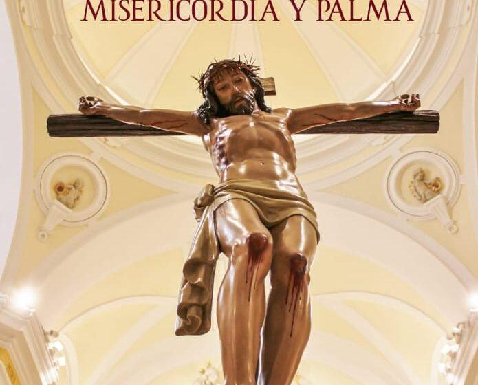 La Hermandad de Misericordia y Palma celebra el acto del XV Pregón de Hermandad y la presentación del cartel del Jueves Santo 2021