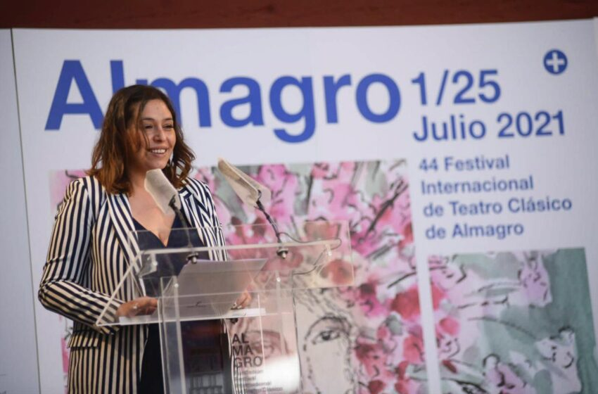 El Gobierno de CLM destina 285.000 euros al impulso y desarrollo de la 44 edición del Festival de Teatro Clásico de Almagro