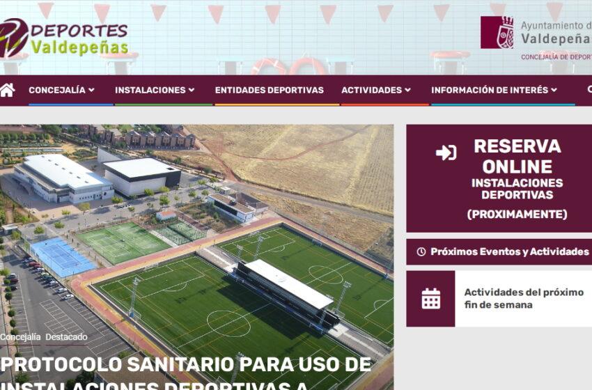 La web de Deportes de Valdepeñas se renueva y se prepara para las reservas on-line
