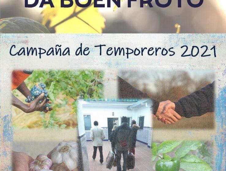 """Cáritas de Valdepeñas presenta la Campaña de Temporeros para este año 2021, con el lema """"El trabajo digno da buen fruto"""