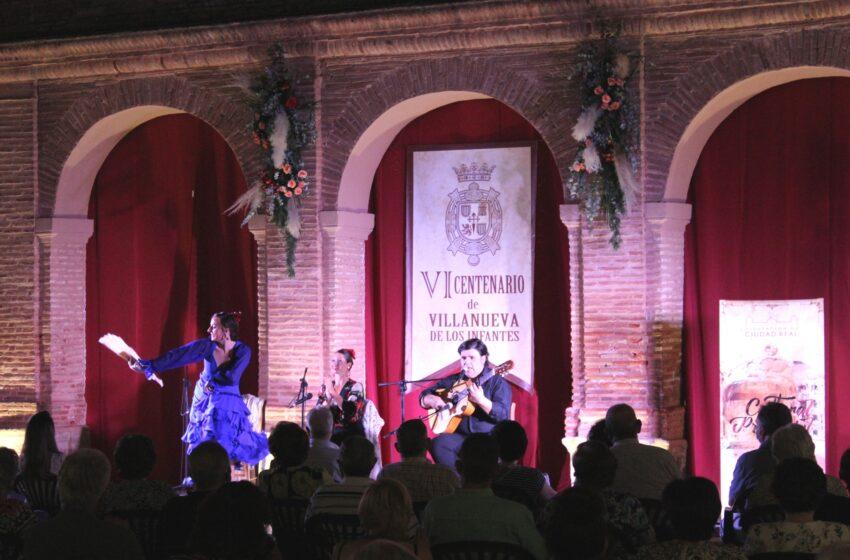 El Claustro del Convento de Santo Domingo de Villanueva de los Infantes acogió el espectáculo flamenco del guitarrista manchego Ricardo Fernández del Moral