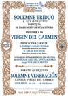 Costaleros Madre de Dios del Rosario venerará a la Virgen del Carmen del 14 al 17 de julio