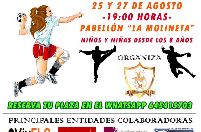 El C.D. VivELA Quijote organiza unas jornadas de puertas abiertas al balonmano los días 25 y 27 de agosto en Valdepeñas