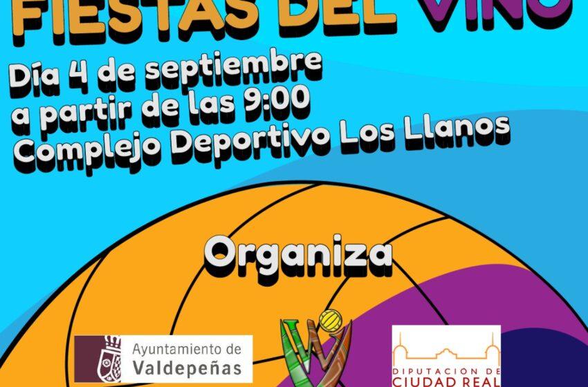 II Torneo Waterpolo Fiestas del Vino de Valdepeñas