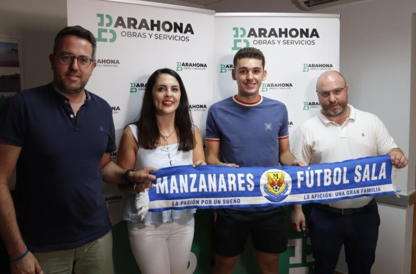 El Manzanares Fútbol Sala Quesos El Hidalgo  presenta a Juanan