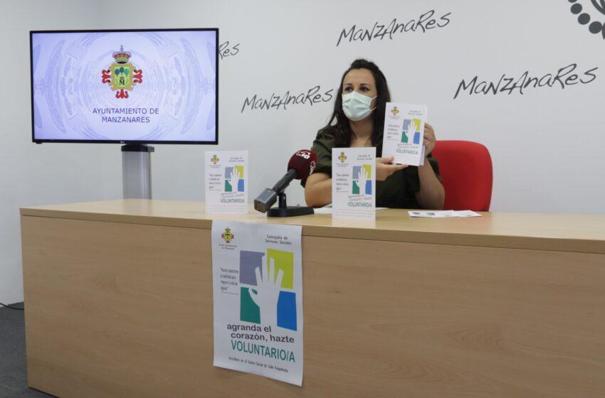 """Manzanares lanza la campaña """"¿Quieres hacer un bien a la sociedad? ¡Hazte voluntario/a!"""""""