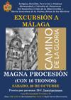 Misericordia y Palma organiza una excursión a Málaga para la Procesión Magna: «Camino de la Gloria»