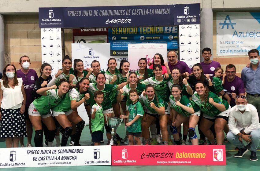 El BM Bolaños se proclama vencedor del Trofeo de la Junta de Comunidades de Balonmano Femenino