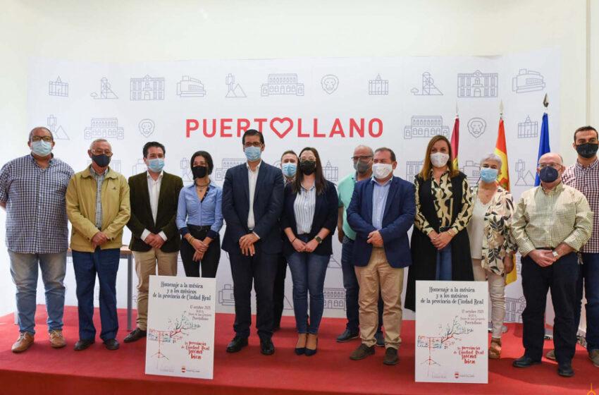 Presentación del Tercer Encuentro de Bandas de Música provincial
