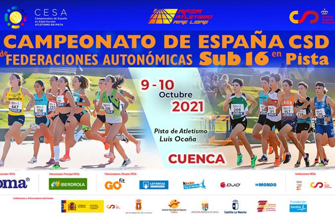 María Laderas y Pablo Caballero del Valdepeñas A.C. Sistemas Valcom, participan este fin de semana en el Campeonato de España